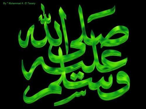 Fotolog de mohamed4080: Salam3aykoum